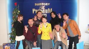 20101124_3.JPG