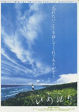 s-220himeyuri-poster001.jpg